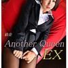 水着動画 vol.32 Another Queen EX 鈴音